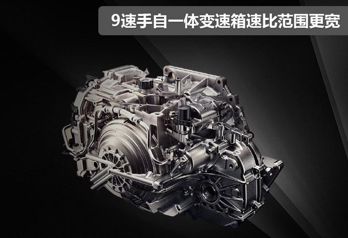 让清华教授称赞的名牌动力 测试雪佛兰迈锐宝XL 535T-图14
