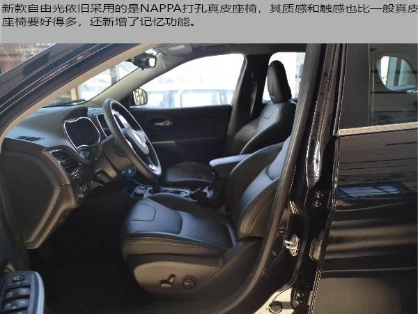 专业级 全驾控都市SUV 实拍JEEP自由光-图14
