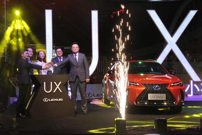 全新雷克萨斯UX东莞上市发布 售26.8万起-图10