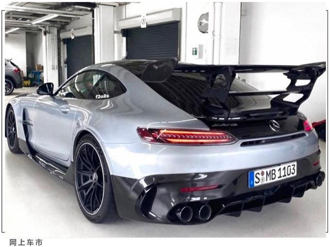 梅赛德斯-全新AMG GT新车型售价11天后将亮相-图3