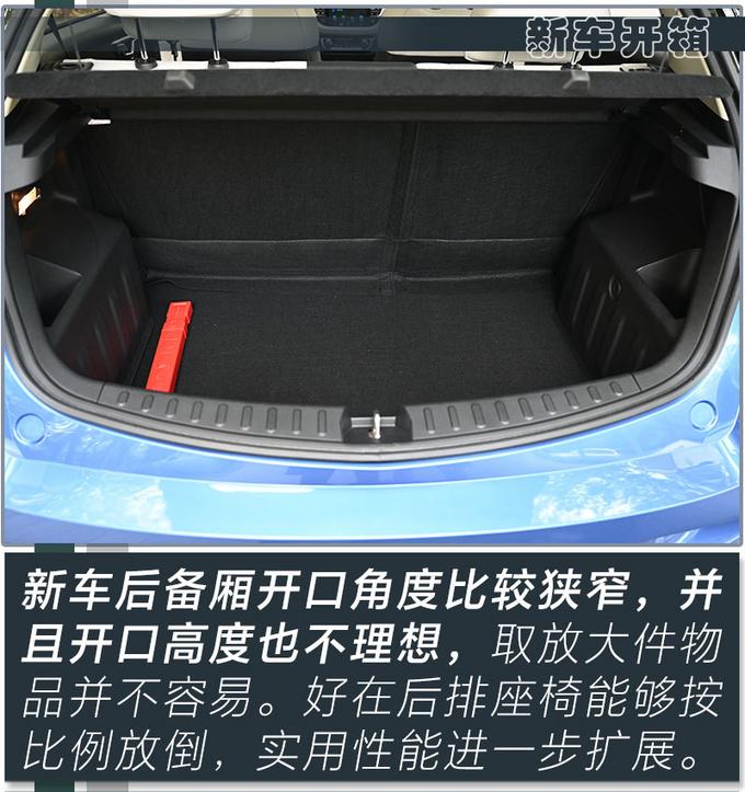 全新吉利新能源SUV不到7万就能买 还看啥比亚迪元-图26
