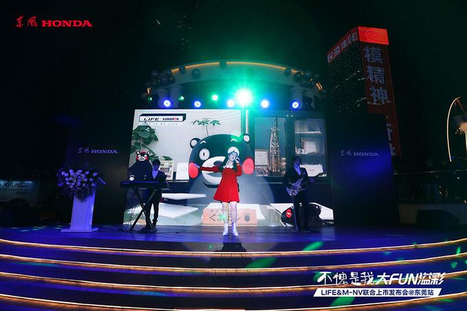 东风Honda来福酱&M-NV东莞区域联合上市发布会-图11