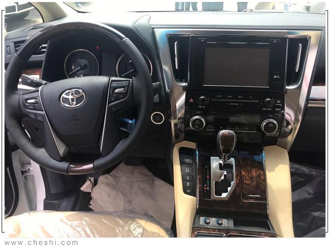 埃尔法双擎版到店销售 80.5万起/加价10万左右提车-图5