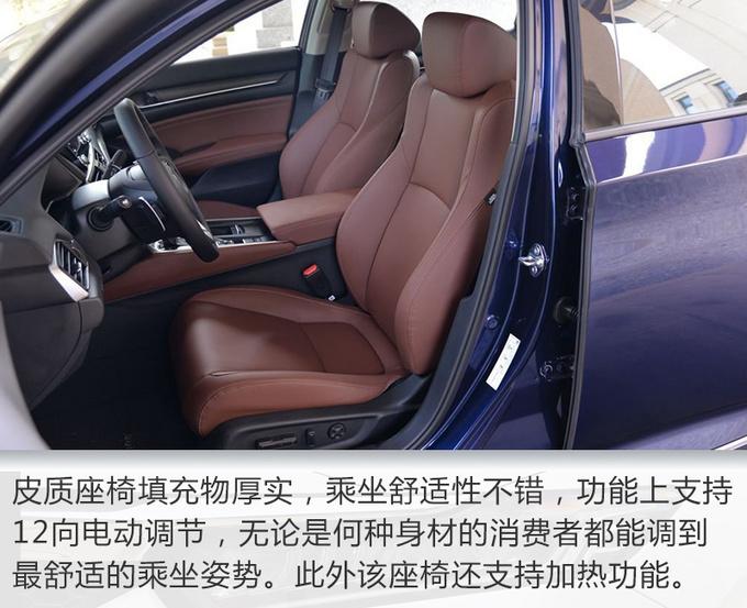拒绝主流街车 这款个性高颜值轿车品质不输雅阁-图15