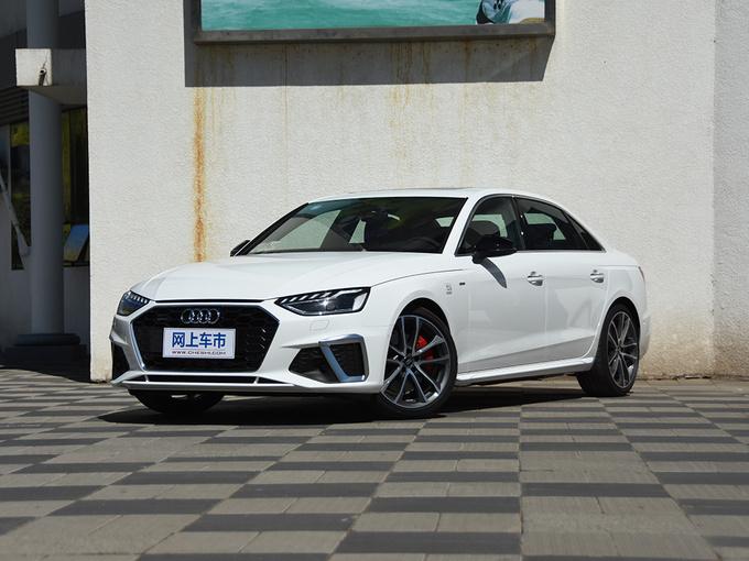 东莞奥迪A4L最高优惠6万元 店内现车销售-图1