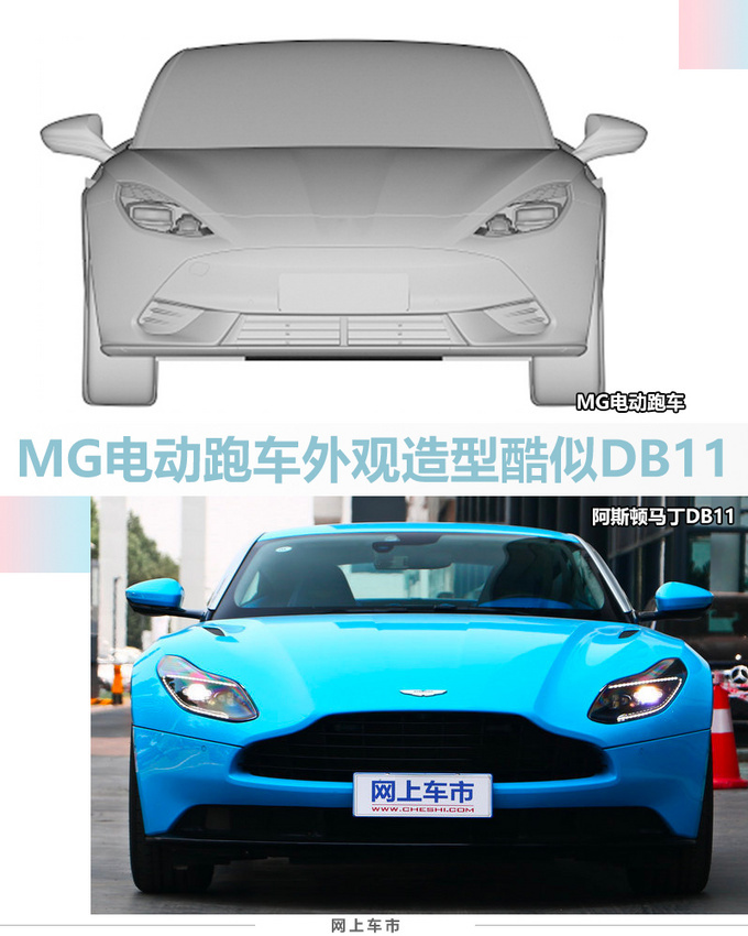 上汽名爵今年推出3款新车 HS大改款还有双门轿跑-图6