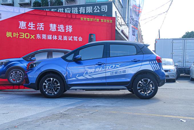 高性价比的城市纯电SUV,东莞试驾枫叶30X-图4