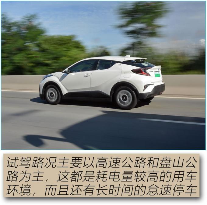 论纯电SUV的驾控表现 广汽丰田C-HR EV值得拥有-图19