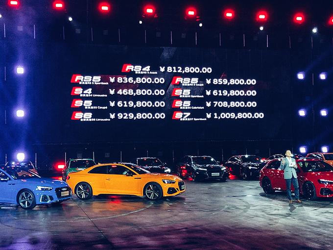 奥迪9款性能新车同时上市 RS/S系列再掀性能热潮-图2