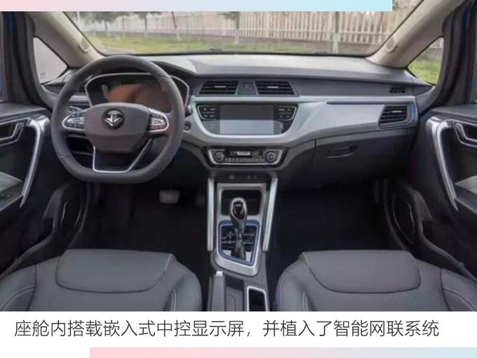 吉利4天后发布枫叶汽车 首款SUV将竞争元EV-图8