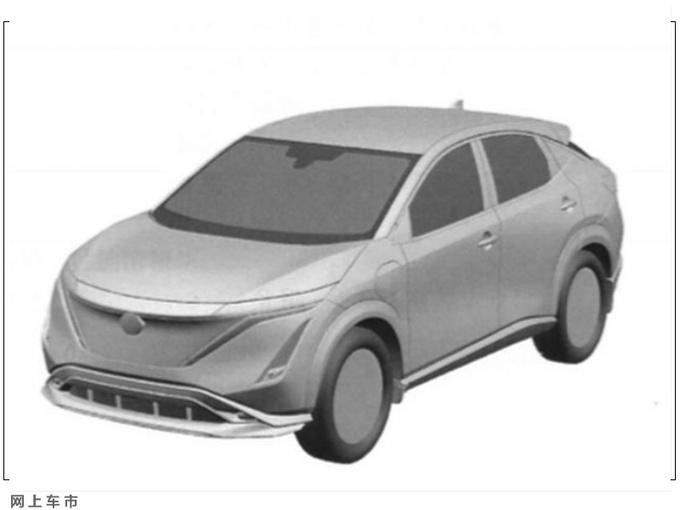 日产新SUV明日亮相 搭电动四驱系统/内饰酷似奔驰-图9