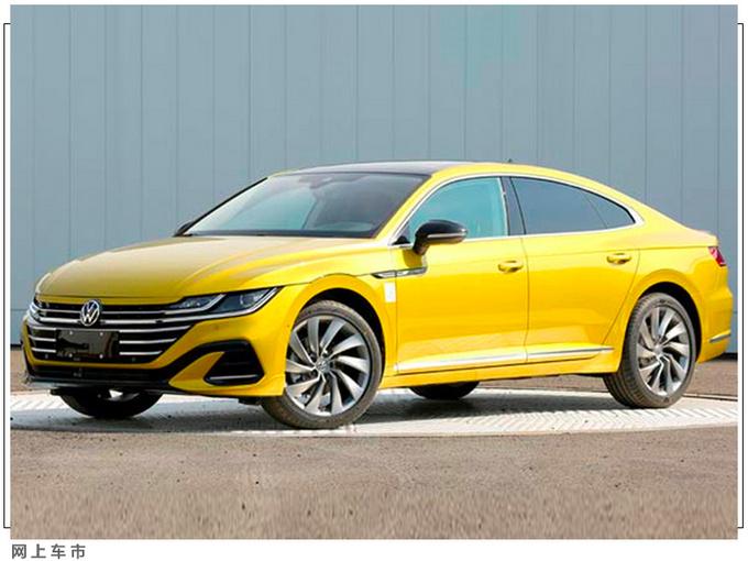 北京车展9款重磅轿车 奔驰新S级领衔/最低10万起售-图13