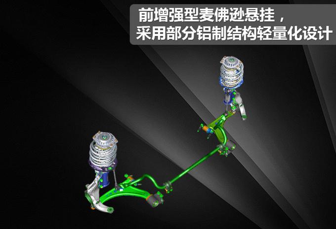 让清华教授称赞的名牌动力 测试雪佛兰迈锐宝XL 535T-图17