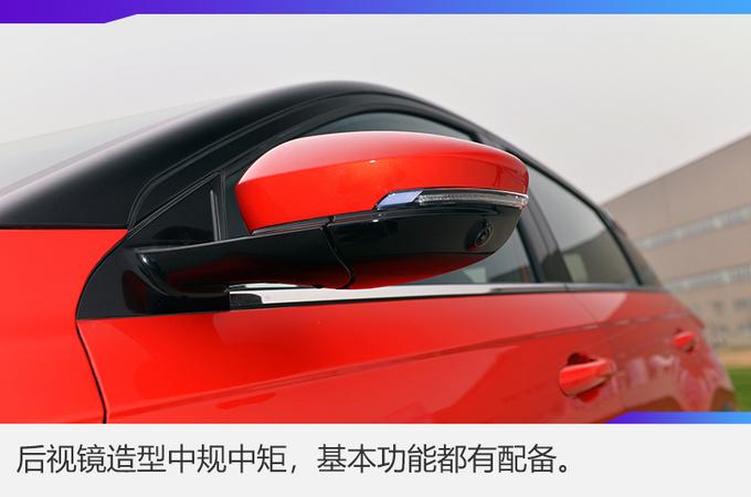 不光很智能还有全景风挡 场地体验小鹏汽车G3