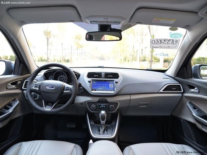 福特新福睿斯优惠0.5万元 店内现车销售-图3