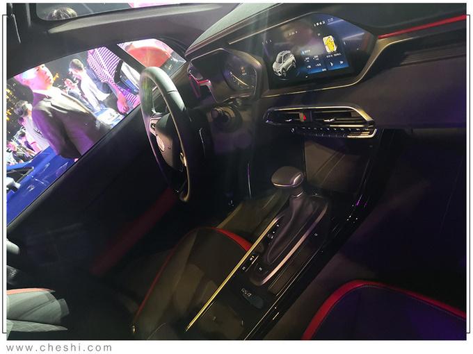 春节后 第一波上市新车多达18款 最低不到10万元-图12