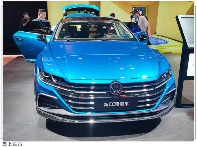 车展上这些新车关注度真高 最快下月就能买到-图11