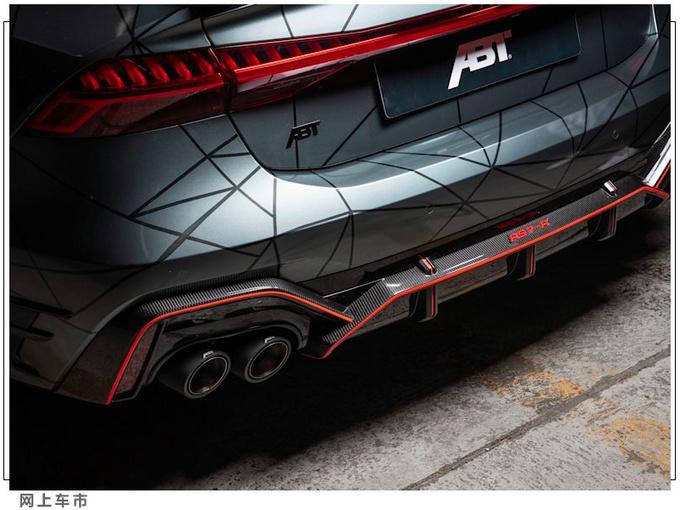 奥迪ABT RS7-R实拍动力大涨/外观套件更炫酷-图4