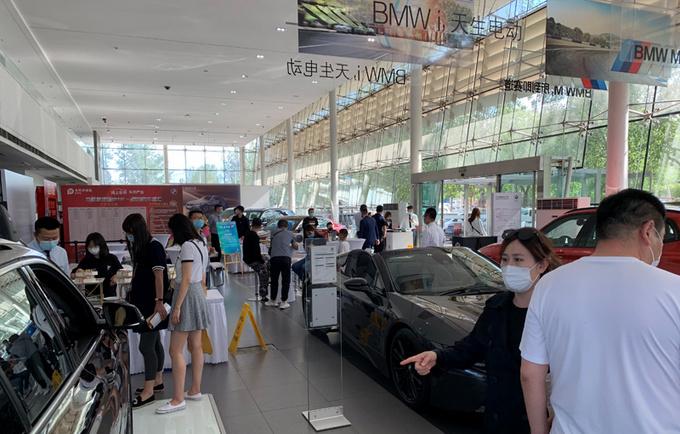车市严选北京晨德宝团购会圆满落幕 成交50台-图7