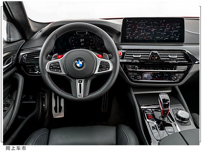 宝马新款M5展厅实拍年内交付/4.4T V8动力更强-图4