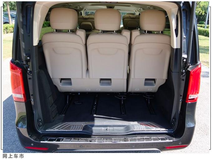 奔驰新V级预售49万起内外更豪华-标配空气悬架-图5