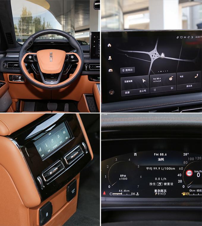 从实惠到奢华 不同需求的消费者如何选择SUV-图20
