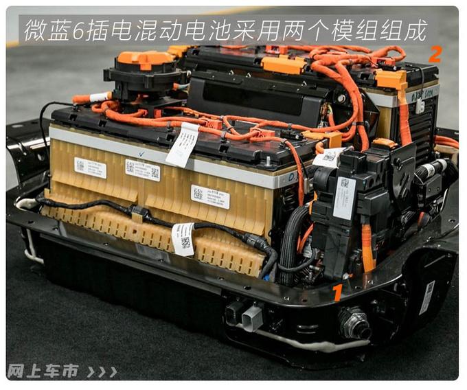 温控系统搭载黑科技专利 微蓝6/7电池技术解析-图14
