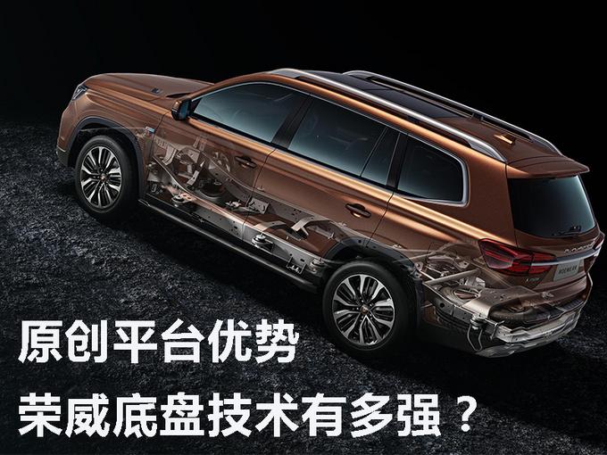 西安中华V3优惠现车 荣威RX3降价2.3万-图4