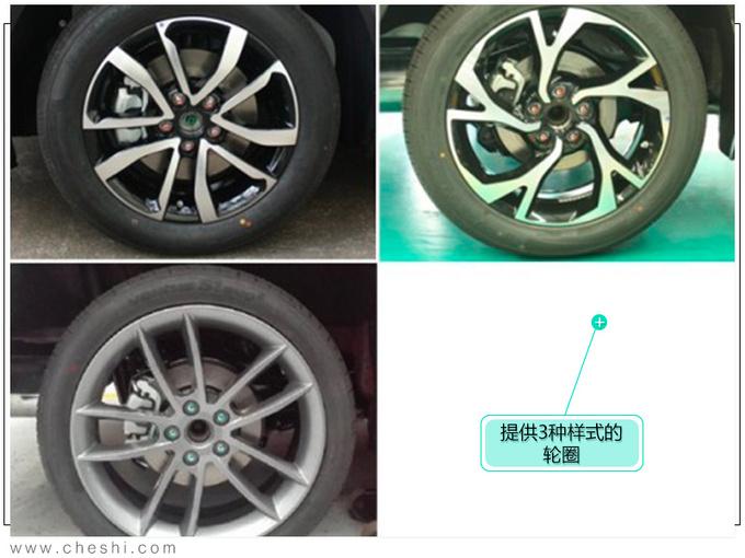 海马7X 1.5T车型实拍比吉利嘉际更大10万起售-图3