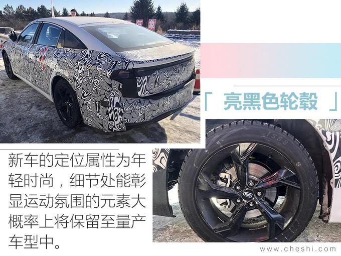 奔腾全新中型轿车实拍 10万元级别年内将推出-图1