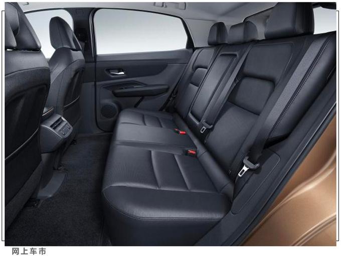 日产推高端电动SUV 武汉投产-续航动力超宝马iX3-图9