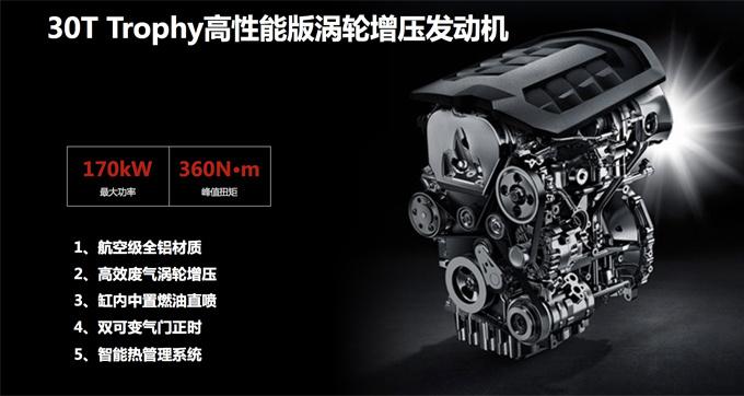 转帖-17万买SUV它最值得入手! 试驾名爵HS 30T两驱版