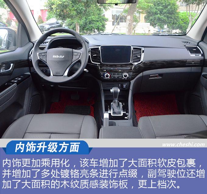 为女司机升级多项配置 试驾全新铃拓自动挡车型-图3