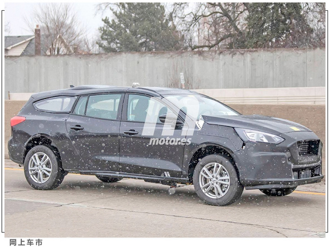 福特蒙迪欧官降4.6万元 换代车型最快明年国产-图8