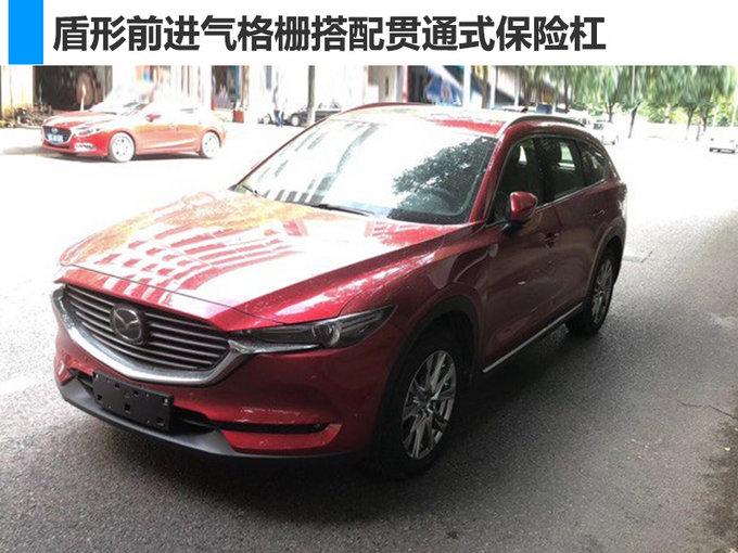 转帖-长安马自达CX-8抢先看! 预计22万起/年底开卖