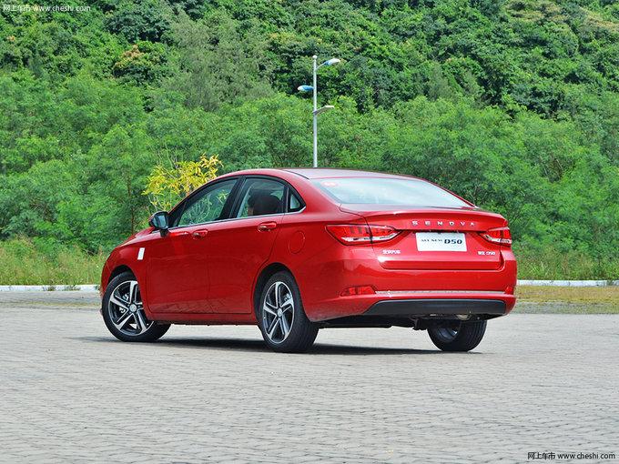 10万就能买顶配的车型 四款自主紧凑级家轿推荐-图3