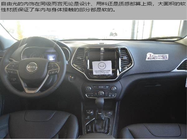 专业级 全驾控都市SUV 实拍JEEP自由光-图13