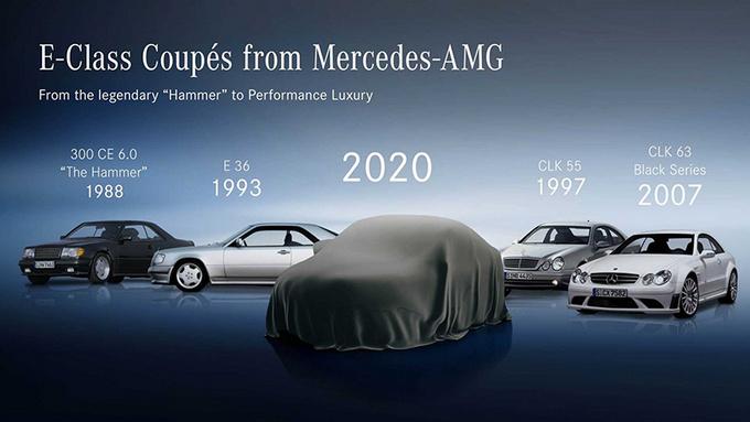 奔驰E Coupe预告图发布 将于5月27日正式亮相-图2
