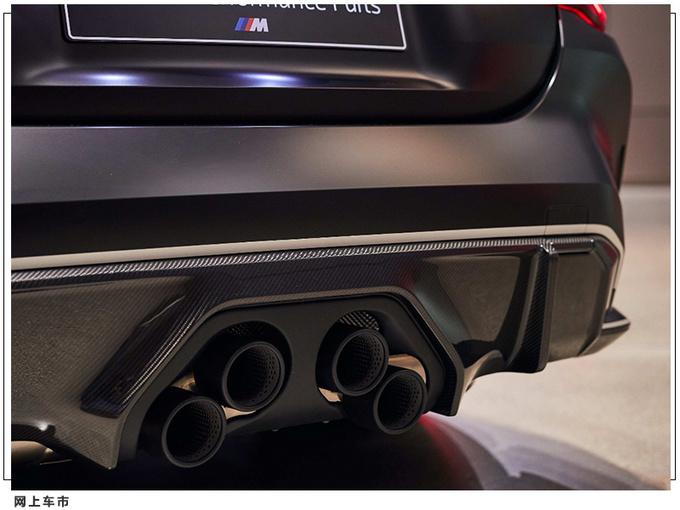 宝马全新M4推专属M套件尾翼造型夸张/性能大升级-图4