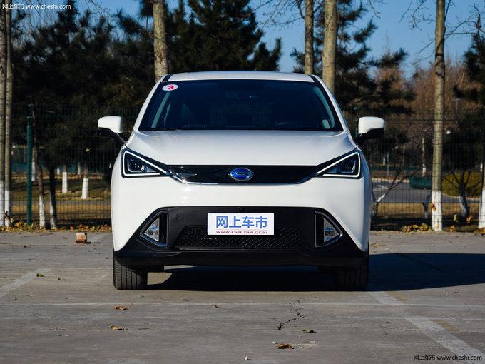 新能源车-图1