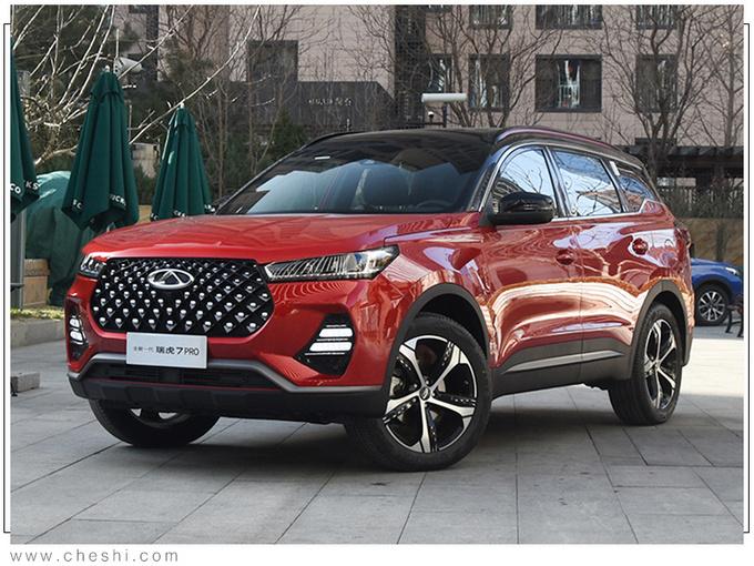 春节后 第一波上市新车多达18款 最低不到10万元-图7