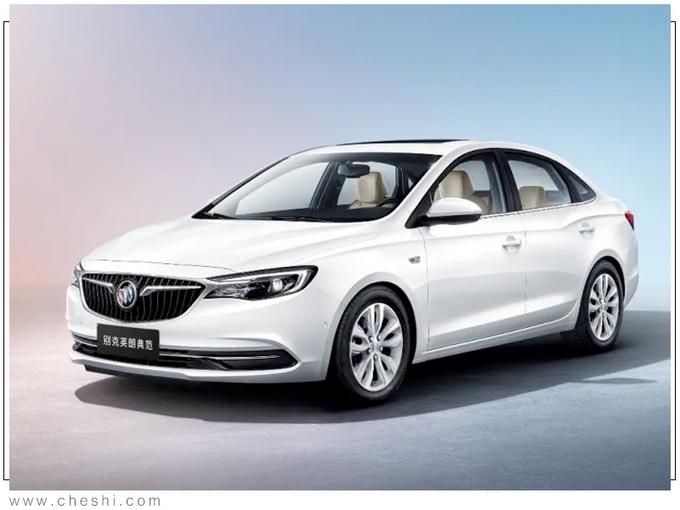 别克英朗增款新车型 售价比现款贵1千 11.99万起-图5