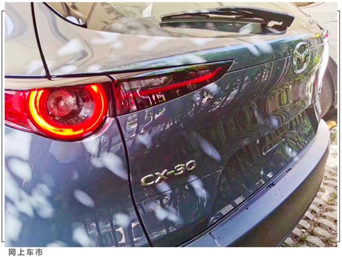 马自达CX-30预售XX万起 尺寸接近CX-5便宜X万-图6