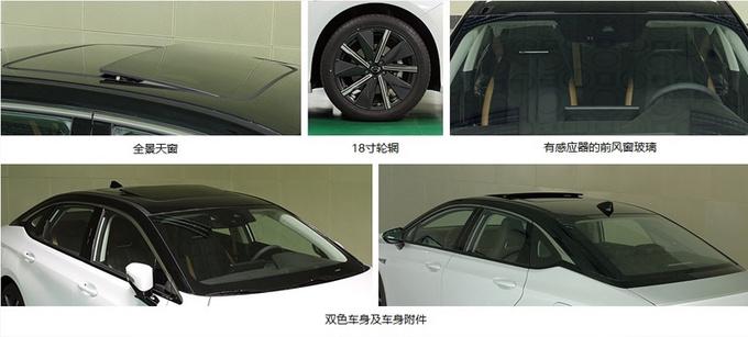 """广汽本田新纯电动轿车 """"换壳""""Aion S 续航超500km"""