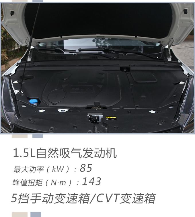 颜值内涵统统有 高性价比SUV炫界哪款值得买-图14