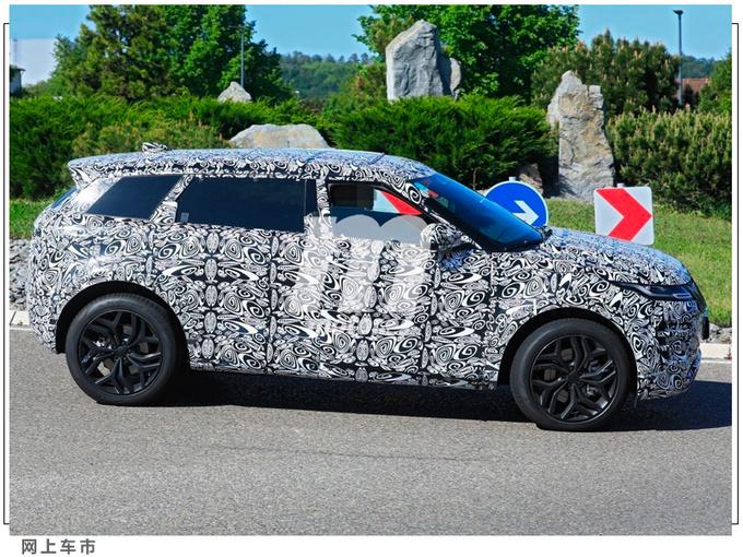 路虎揽胜极光7座版车型尺寸升级/动力超宝马X3-图4