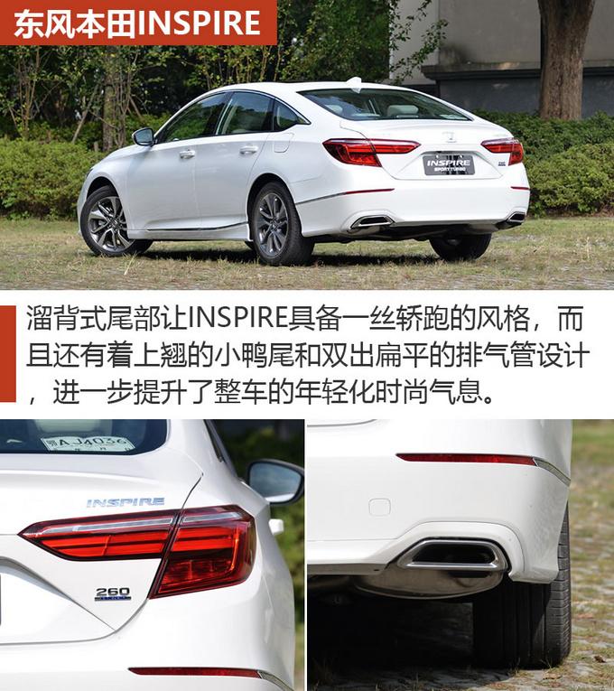 20万元买高性价比中级车 这三款车型值得拥有-图6
