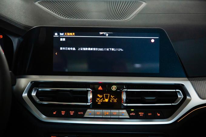 """不只是""""驾驶利器"""" 全新BMW 330i非凡体验颠覆想象-图6"""