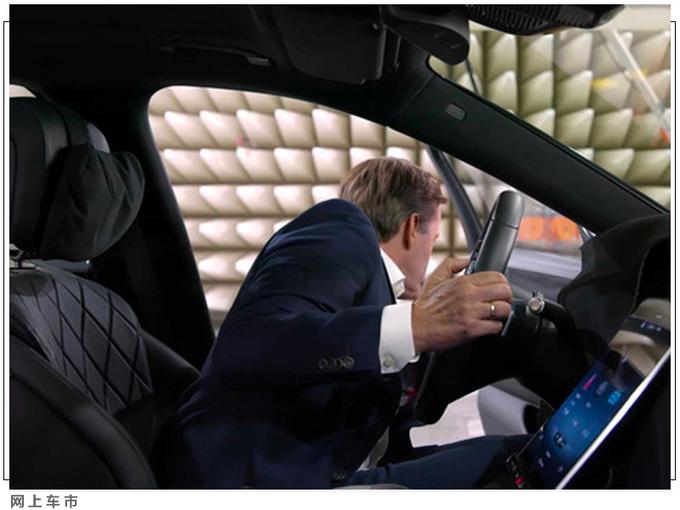 奔驰新S级将支持AR投影 插混版纯电续航或达100km-图4
