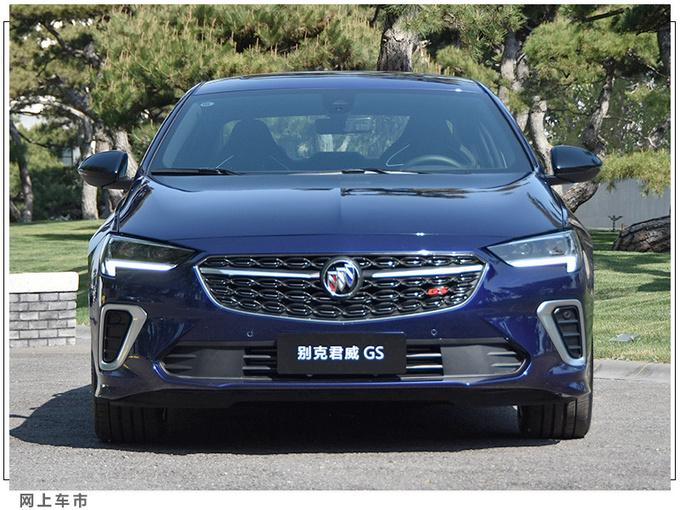 五福临门别克5款轿车同步上市 12.11万元起售-图5